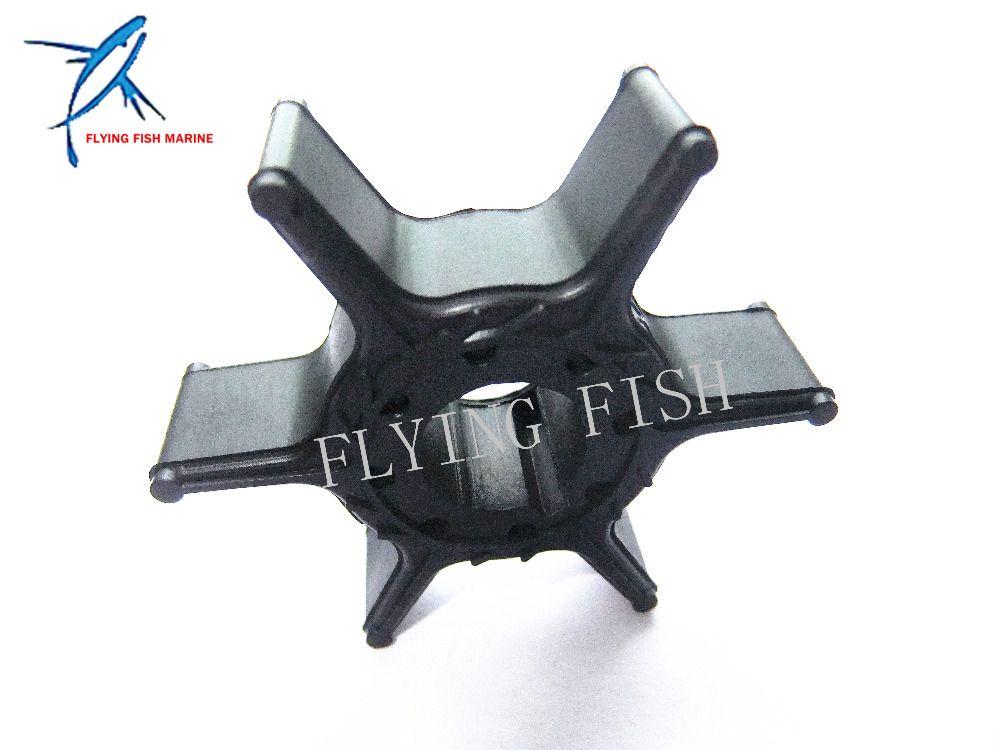63V-44352-01-00 63V-44352-01 Impeller for Yamaha 8HP 9 9HP