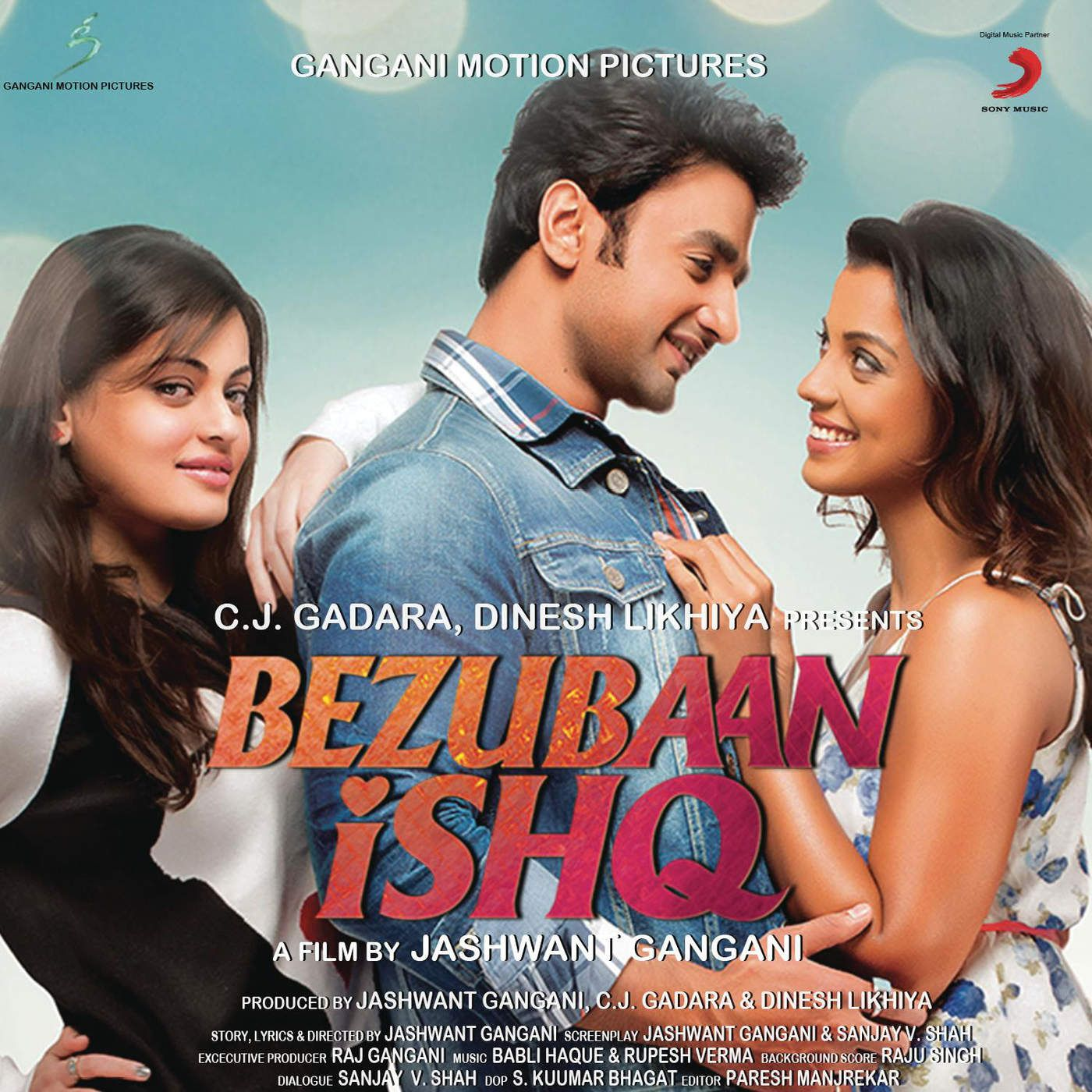 Bezubaan Ishq Poster Out Now Free Movies Bollywood Movie Songs Hd Movies