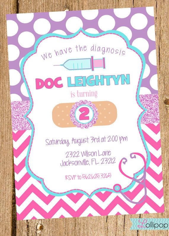 Doc McStuffins Inspired Printable Birthday Invitation Personalized Invite
