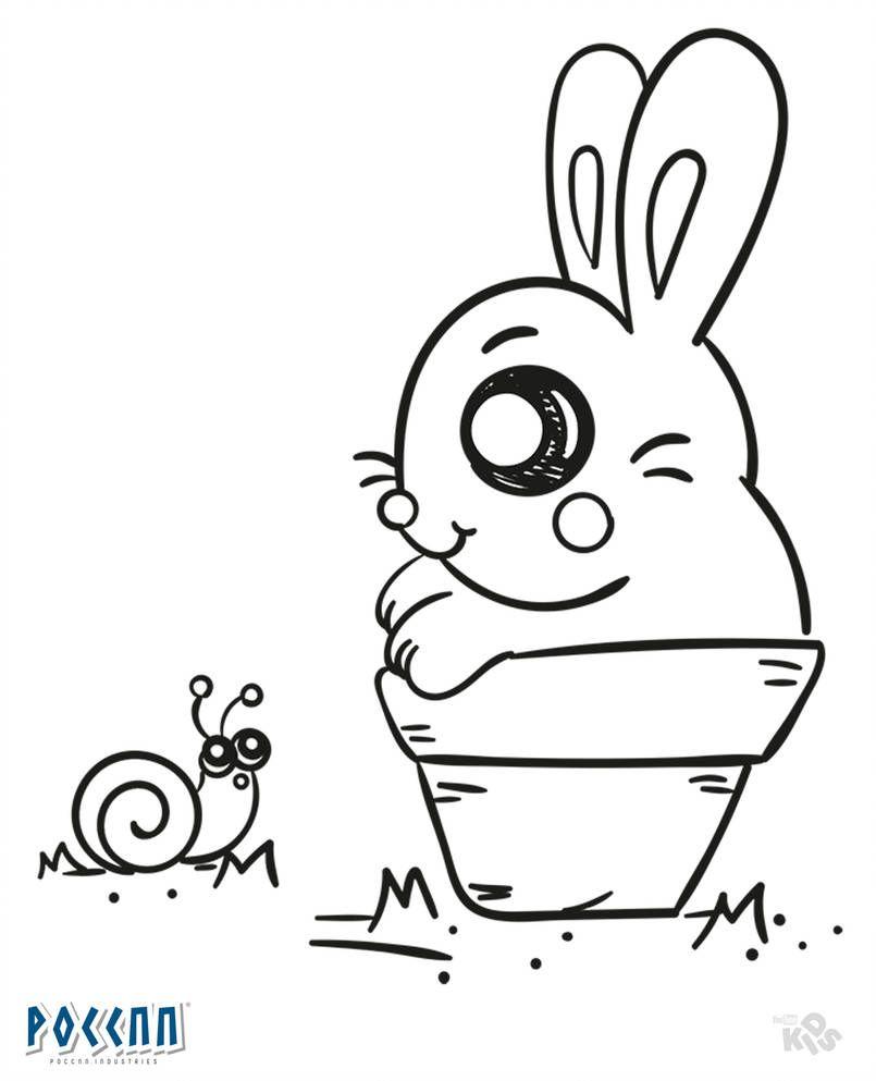 Resultado De Imagen Para Dibujos Para Pintar De Conejitos Kawaii