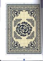 "Gallery.ru / natalytretyak - Album ""Making Miniature Chinese Rugs & Carpets"""