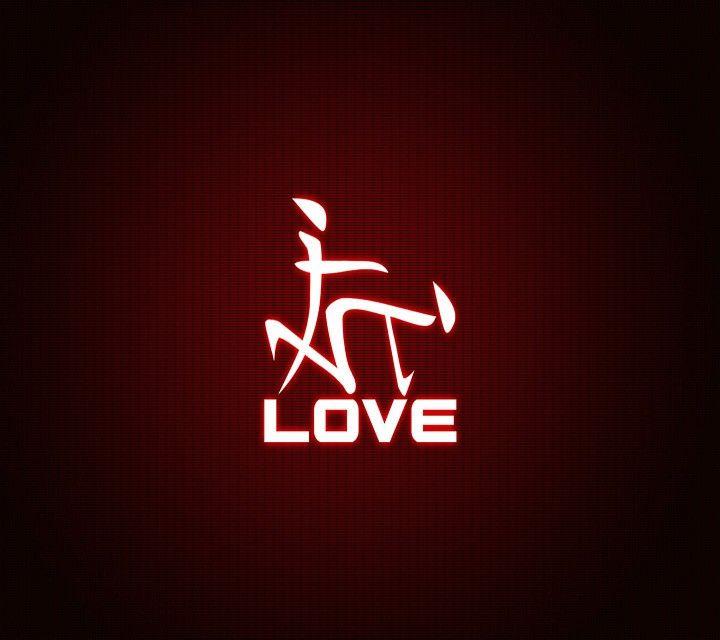 Chinese Love Symbol Lol Art Pinterest Symbols