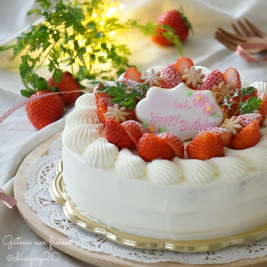 ゚ Chisato ゚さんはinstagramを利用しています いちごのデコレーションケーキ 娘さんのお誕生日ケーキをオーダーして頂きました 大切な日を任せて頂けるのは本当にうれしいです 試食できないのでドキドキ 素敵なお誕生 ケーキ 誕生日