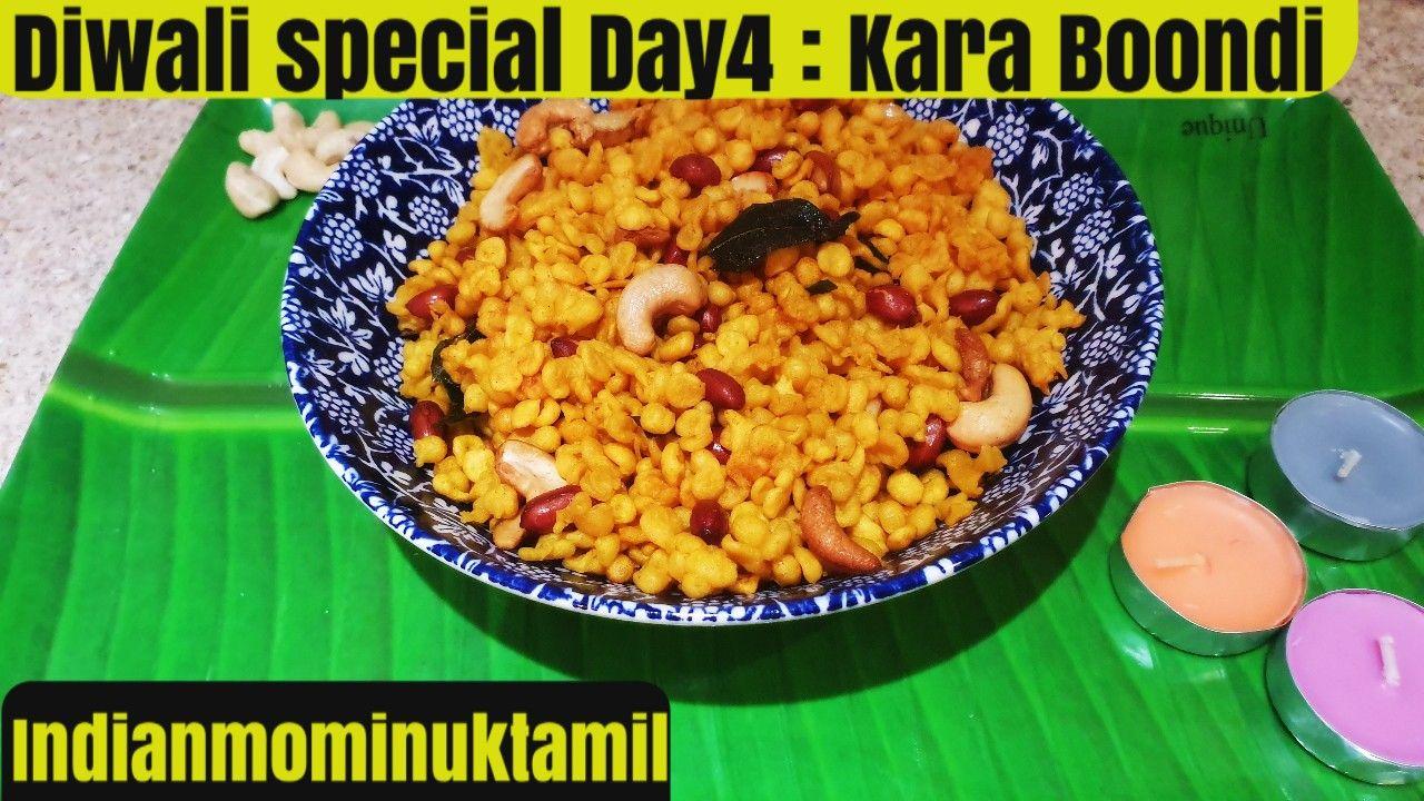 Diwali special day4 karaboondhi diwali festival