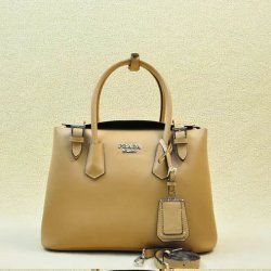 2014 Latest Prada Calf Leather Tote Bag BR5071M in Apricot