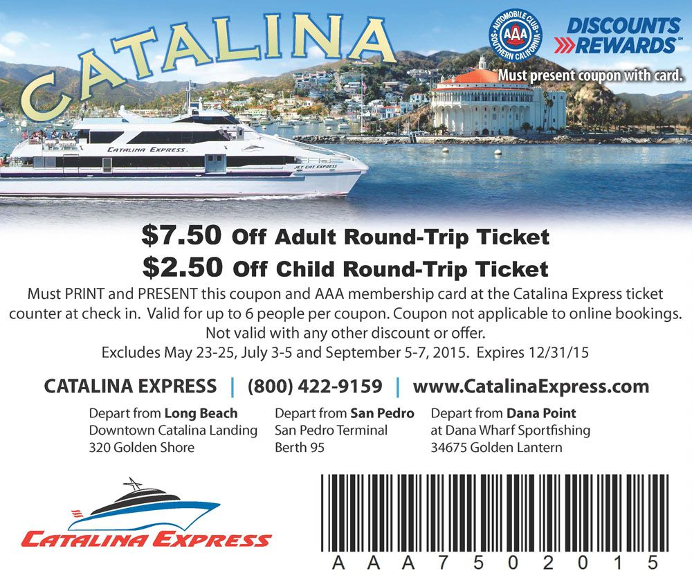 Ars service express coupons