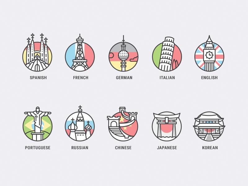 Color Language Icons For Drops App Language Icon Drop App Icon