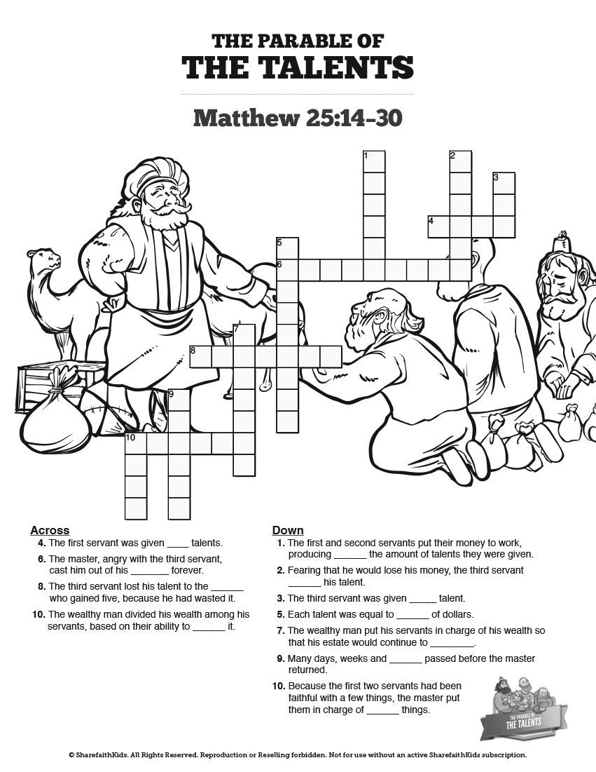 Pin By Beth Ann Mcdonald On Kids Midweek Sunday School Crossword