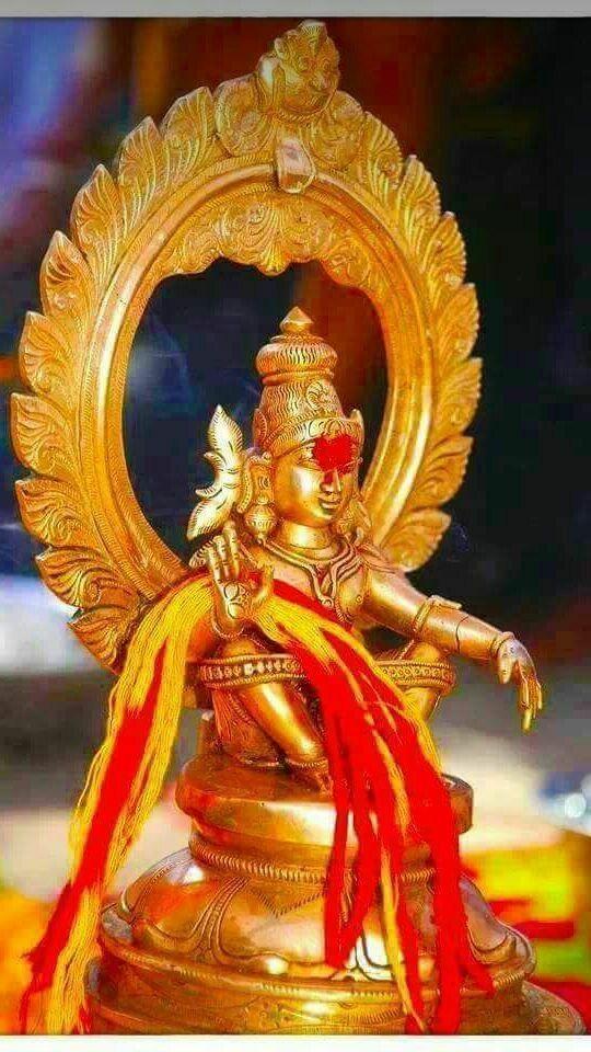 Swamiye Saranam Ayyappa మకకట దవతల Indian