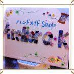 Atelier a*kのギャラリーです。ハンドメイド、クラフト、手作り手芸品の通販・販売・購入ならCreema。1点物アクセサリー、ジュエリー、雑貨、バッグ、家具等のかわいい・おしゃれ・ユニークなおすすめのアイテムをどうぞ。
