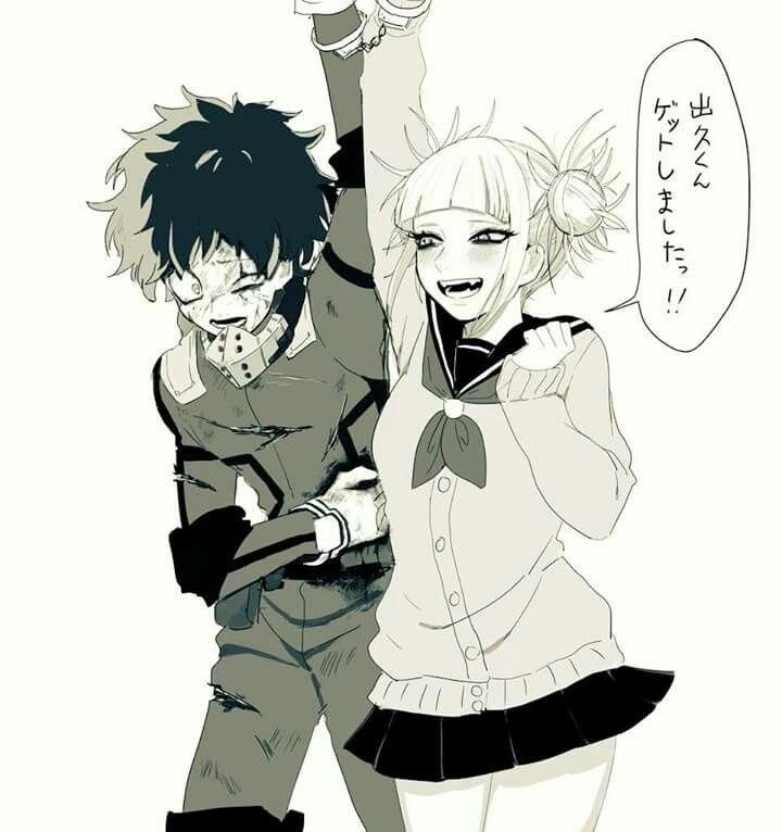 Izuku Midoriya and Himiko Toga from Boku no Hero Academia