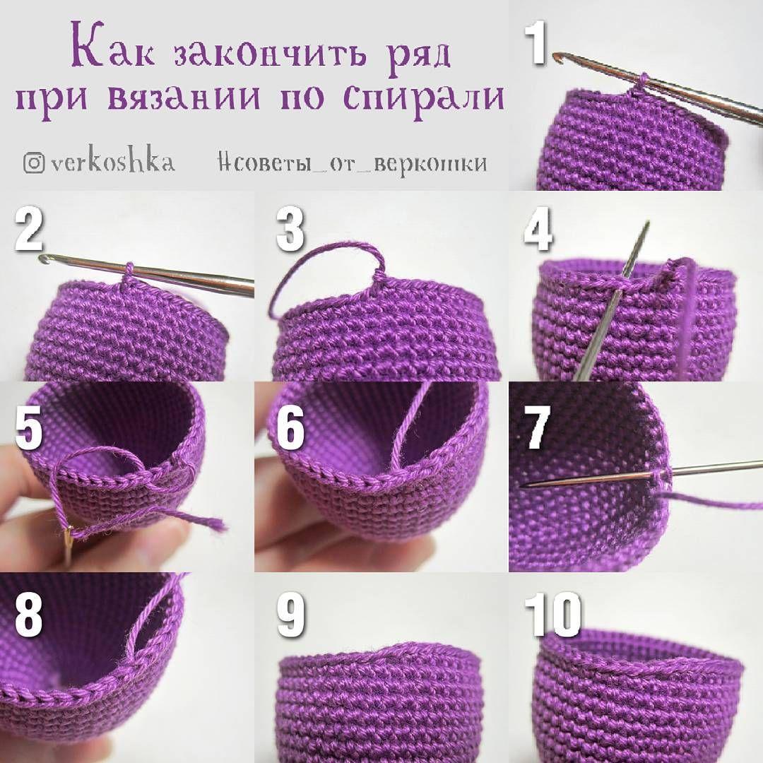 как закончить ряд при вязании по спирали уроки вязания как вязать