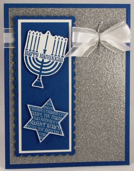Joodse Verjaardag.Hannukah Sparkle By Slfarrell Cards And Paper Crafts At
