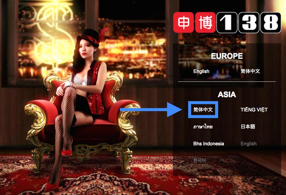 申博的圖片搜尋結果   Europe, Casino, Indonesia