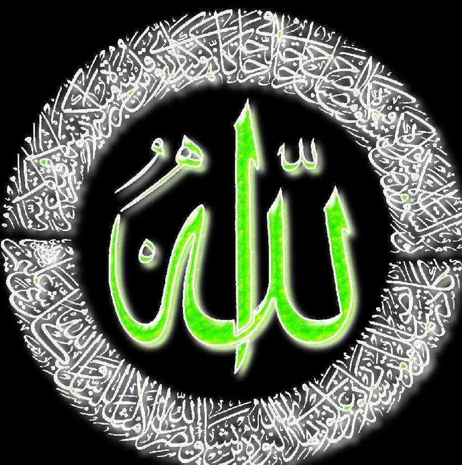 Kaligrafi Allah Kaligrafi Allah Allah Wallpaper Allah