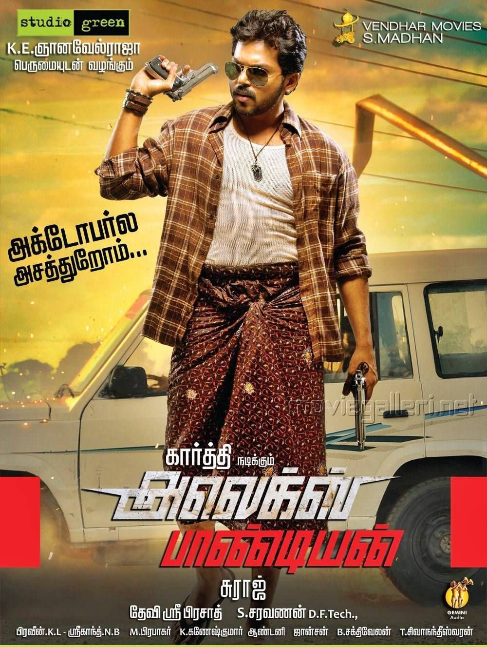 Httptamilimaxvideo1d4mu2g13837alex pandian watch alex movie buycottarizona