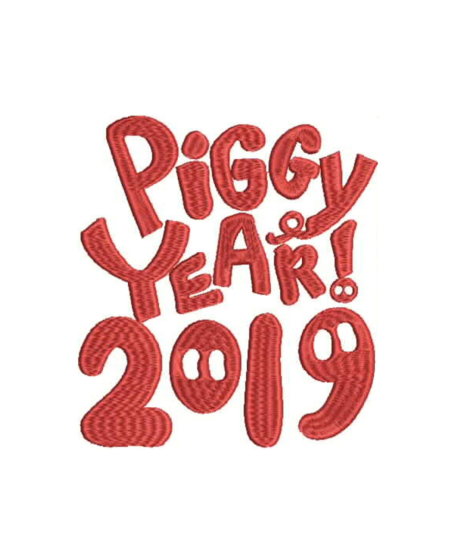 Piggy Year 2019 Machine Embroidery Designhappy New Year Etsy Machine Embroidery Machine Embroidery Designs Embroidery Designs