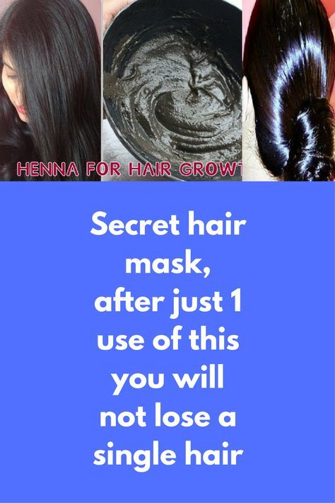 Secret Hair Mask After Just 1 Use Of This You Will Not Lose A
