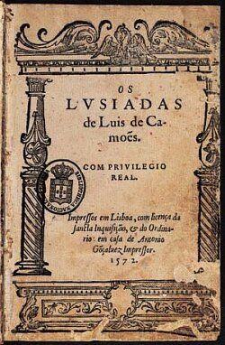 Camoes Poeta Das 7 Partidas Lusiadas Literatura Literatura