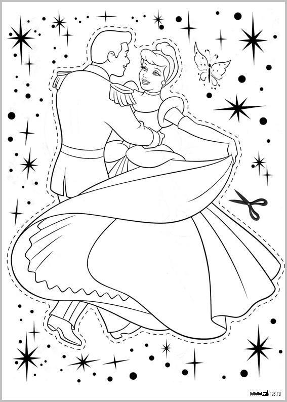 Раскраска Принцеcсы Диснея Стикеры для разукрашивания ...