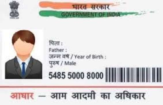 Pin On Dainik Bhaskar Hindi