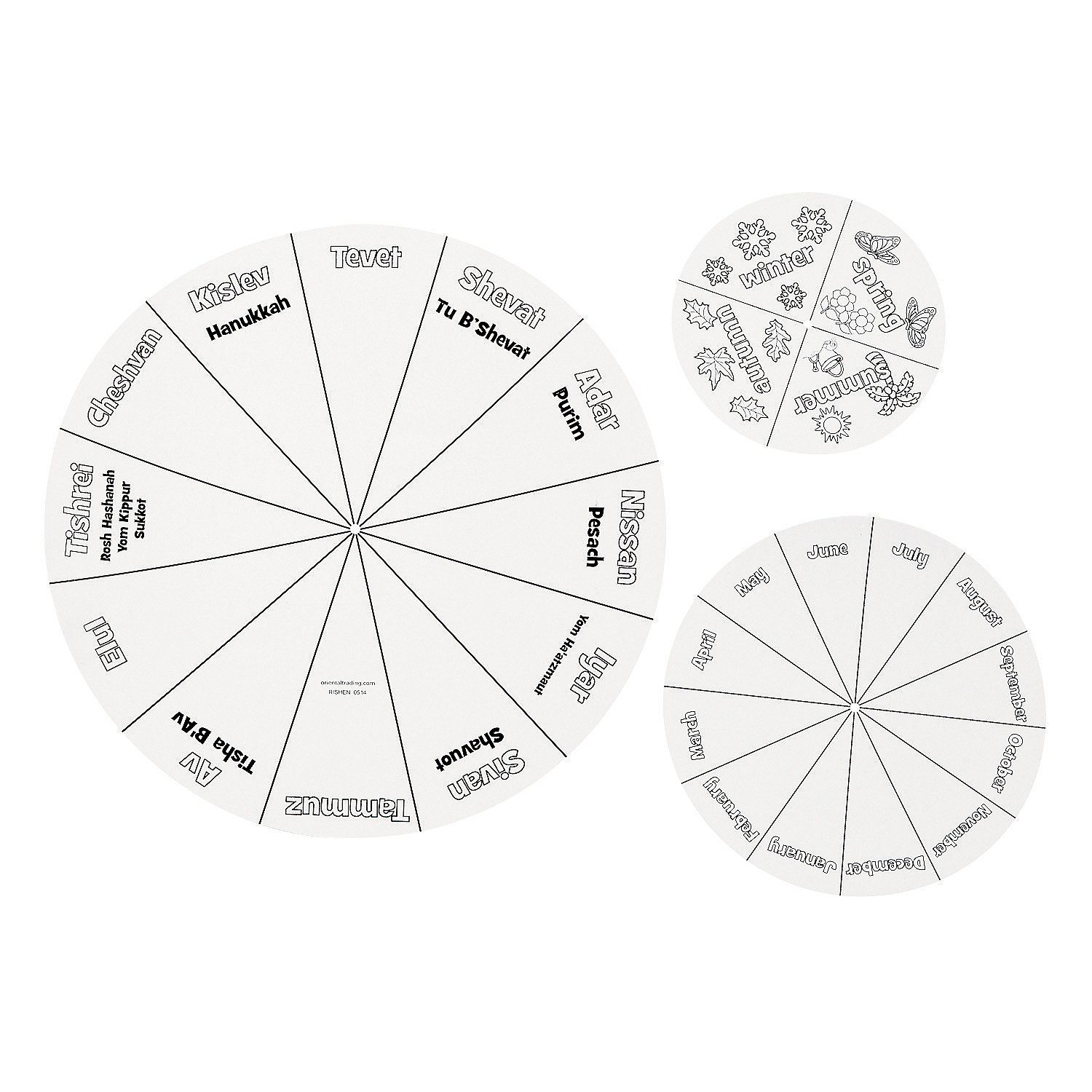 Color Your Own Jewish Calendar Wheels Coloring Crafts Crafts For