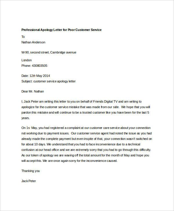 Apology Letter To Boss A sample apology for a mistake, being