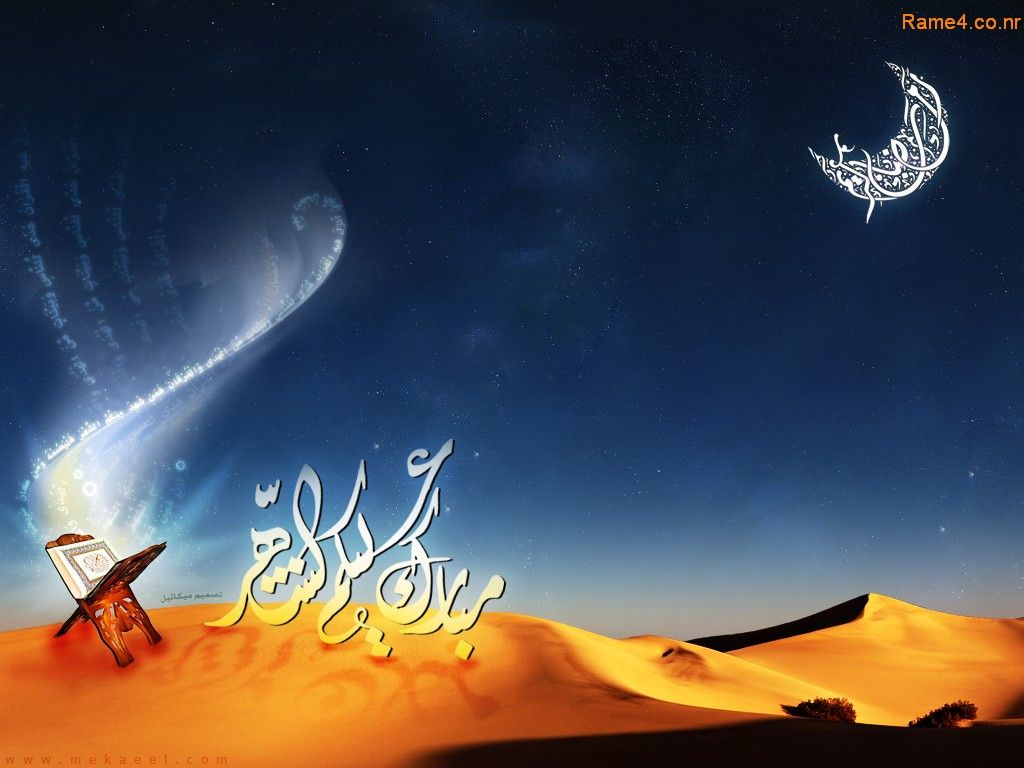Картинки мусульманам спокойной ночи, день