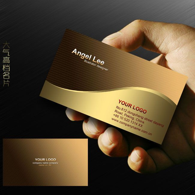 Noble atmosphere business card design to enjoy the psd templates noble atmosphere business card design to enjoy the psd templates download card http reheart Image collections