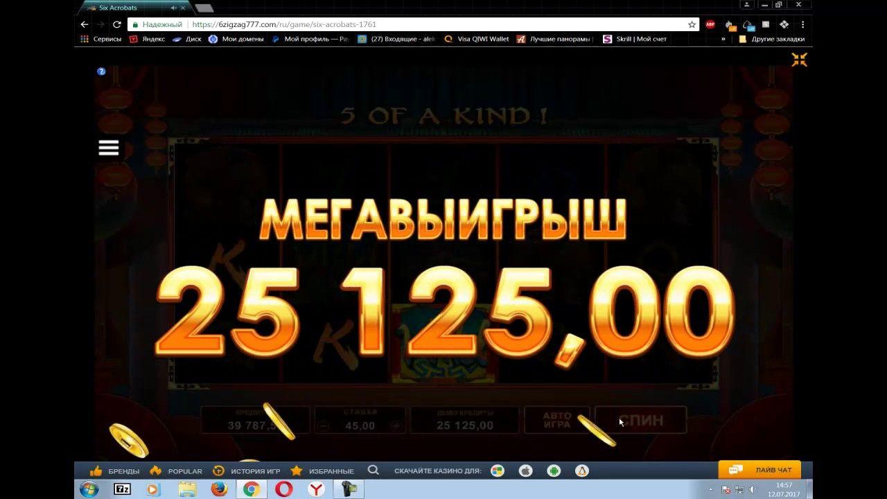 Крупный выигрыш в казино игра отзывы об онлайн казино голден стар