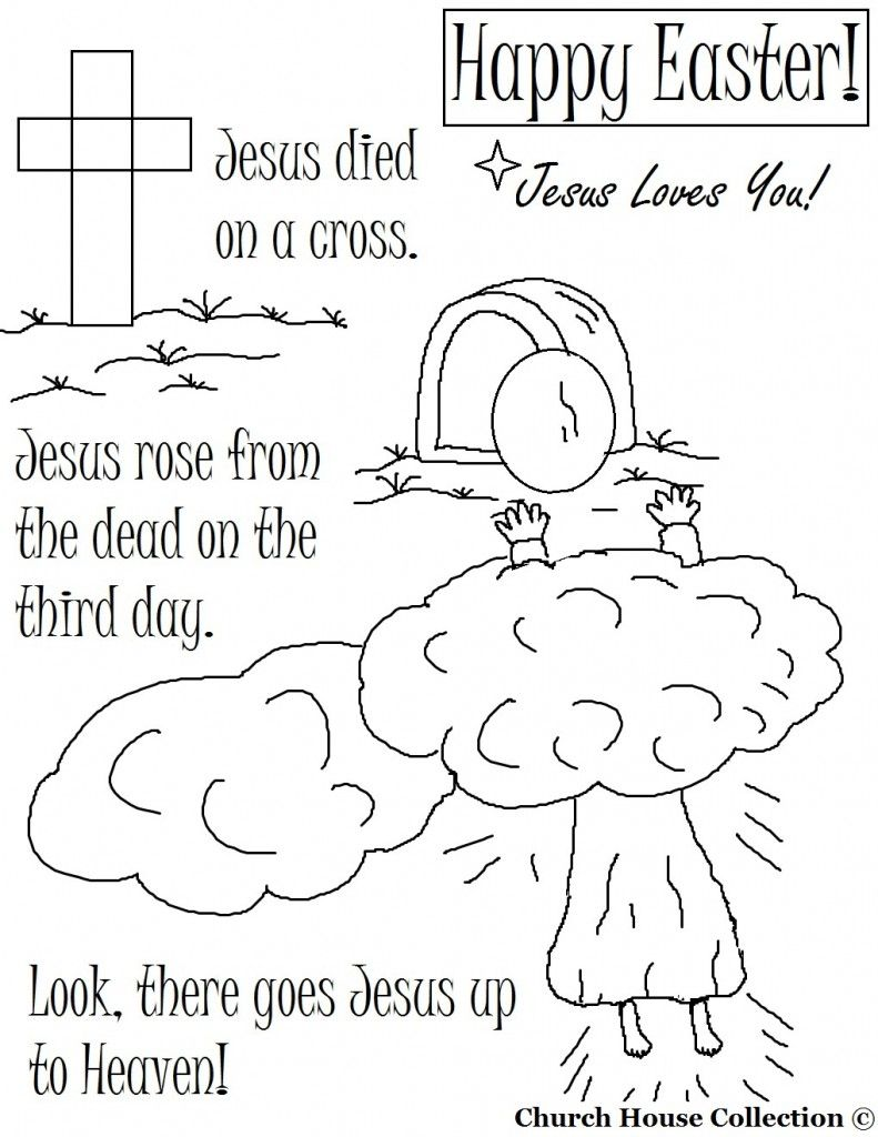 Easter Sunday 2016 Wallpaper Quotes Clipart Coloring Pages Palm Sunday 2 Easter Coloring Pages Printable Christian Coloring Sunday School Coloring Pages