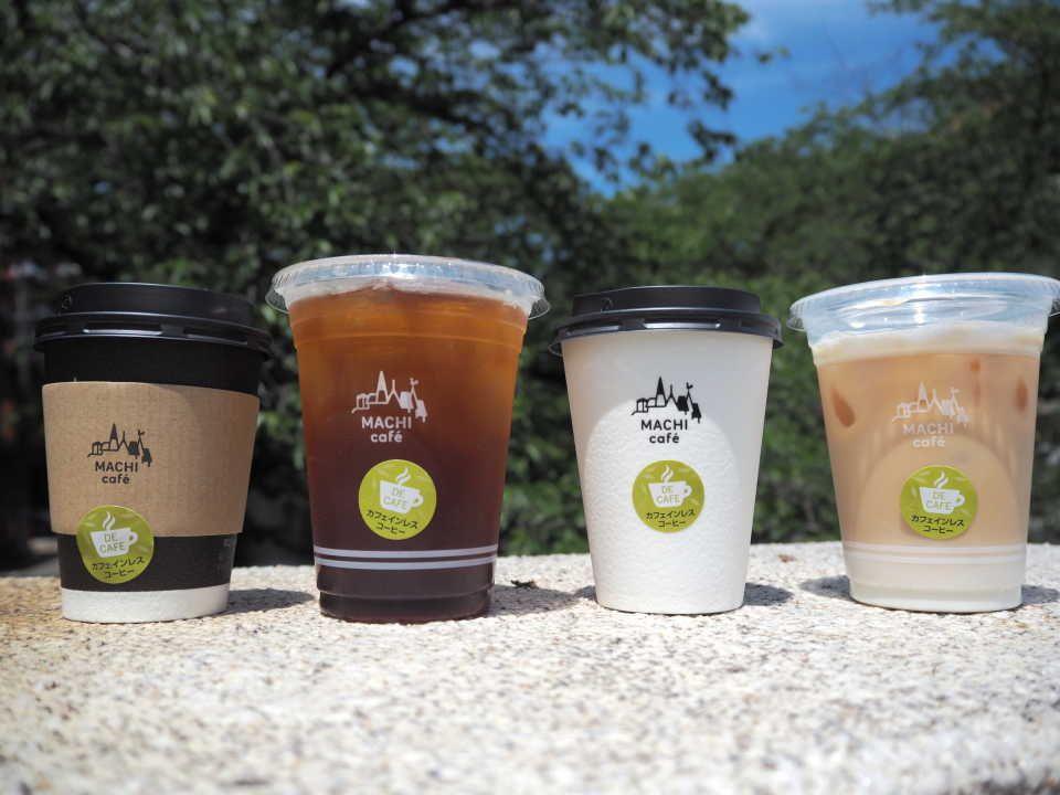 コンビニ史上初 ローソン カフェインレスコーヒー 全4種を飲み比べ Macaroni カフェインレスコーヒー コーヒー カフェイン