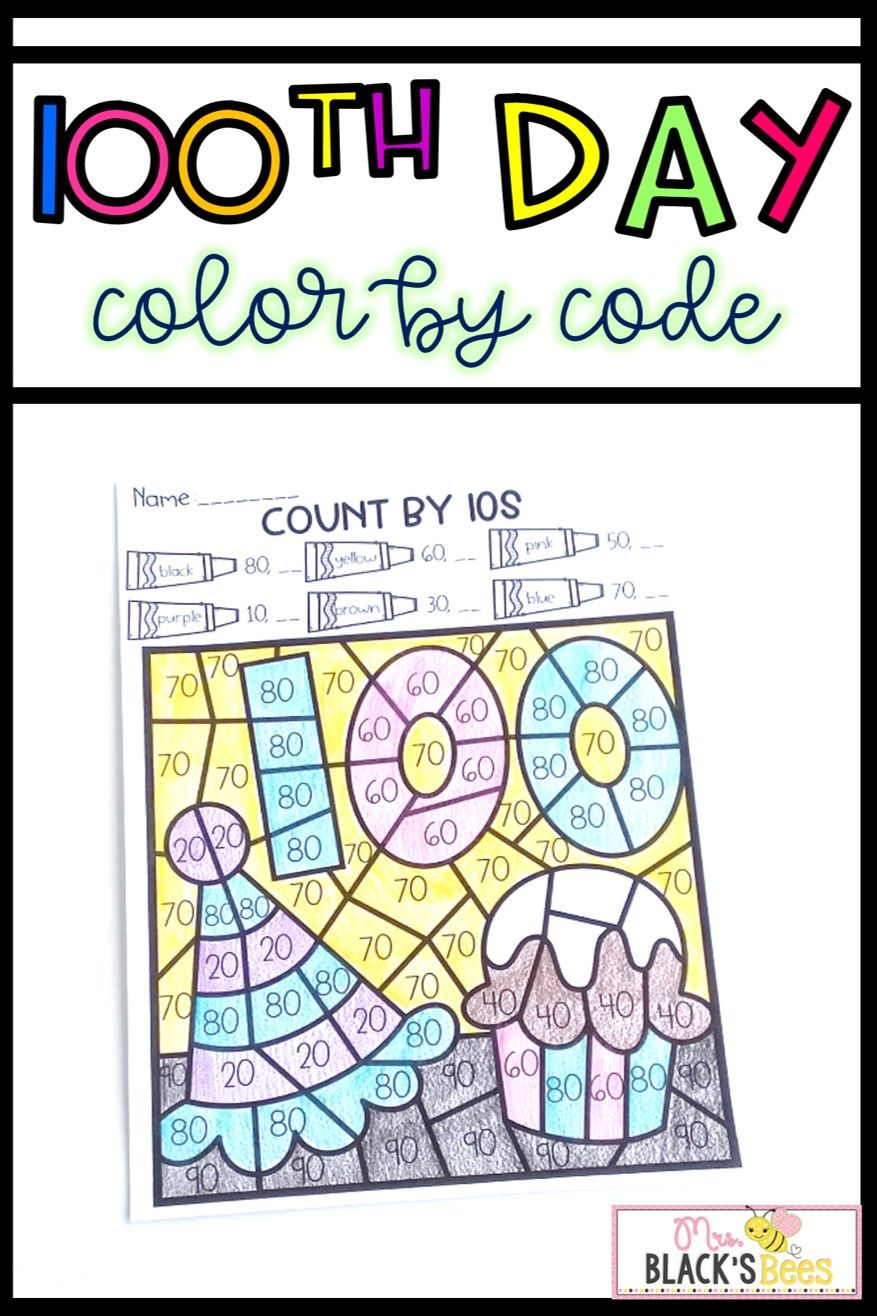 100th Day of School Color by Code 100 days of school