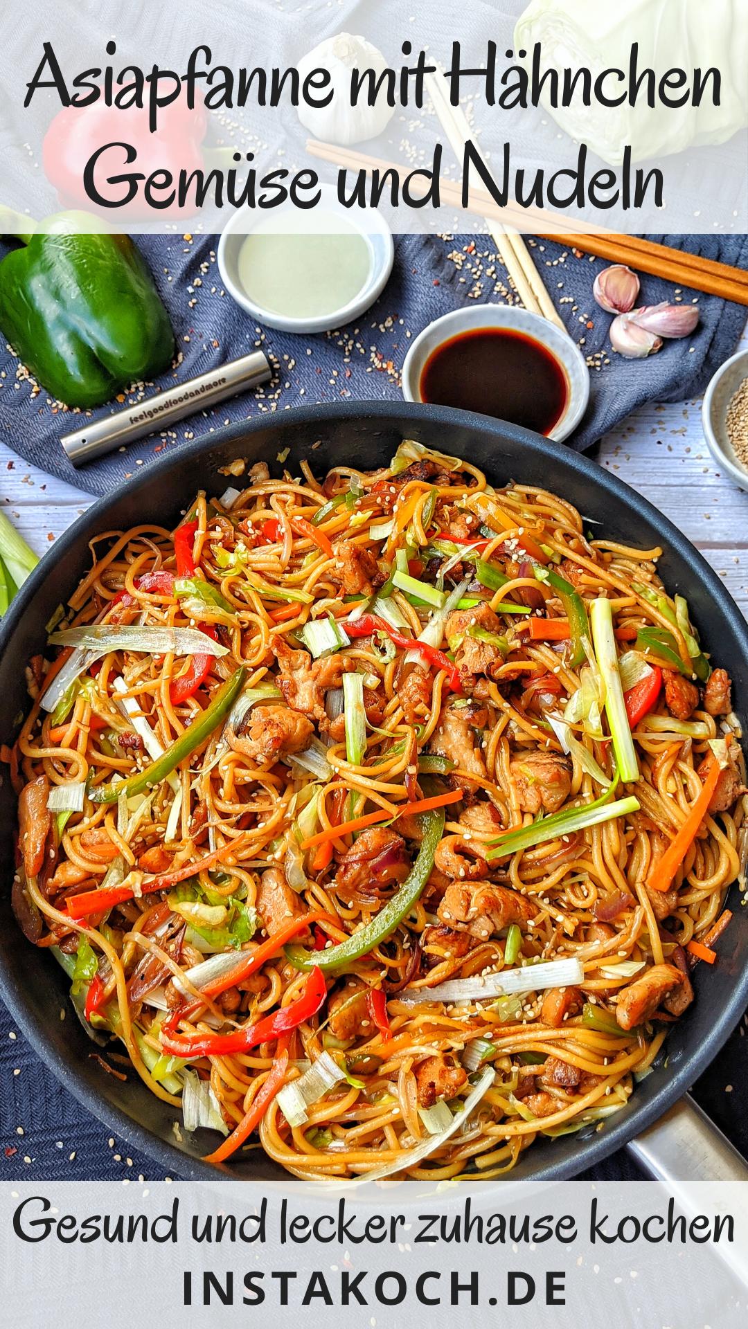 Hähnchen Chow Mein – Asiapfanne mit Gemüse und gebratenen Nudeln – Einfaches …