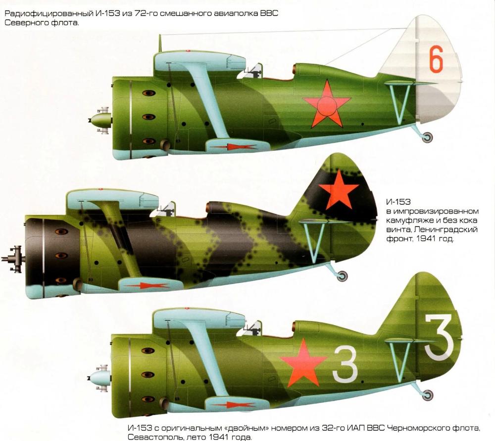 Обои американский, p-40, warhawk, kittyhawk, tomahawk, curtiss, Самолёт. Авиация