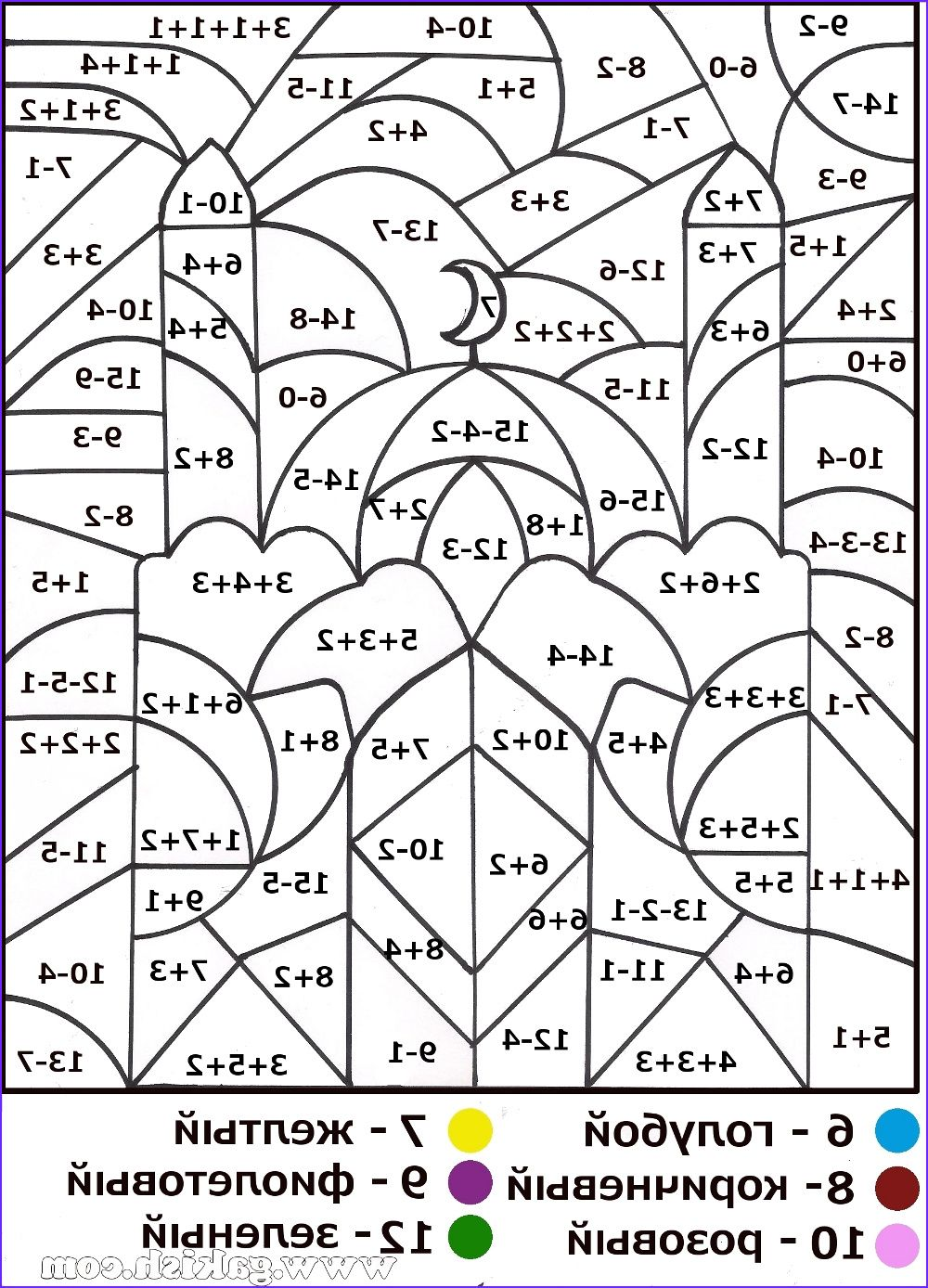 Math Coloring Sheets 2nd Grade , Color by Number Archives