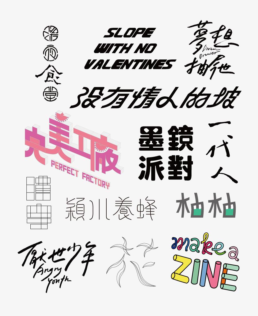 Logotype On Behance Typography Logo Logotype Typography Typography