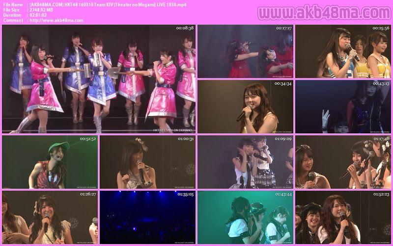 公演配信160310 HKT48 ひまわり組 公演   HKT48 160310 Team KIV [Theater no Megami] LIVE 1830 ALFAFILEHKT48a16031001.Live.part1.rarHKT48a16031001.Live.part2.rarHKT48a16031001.Live.part3.rar ALFAFILE Note : AKB48MA.com Please Update Bookmark our Pemanent Site of AKB劇場 ! Thanks. HOW TO APPRECIATE ? ほんの少し笑顔 ! If You Like Then Share Us on Facebook Google Plus Twitter ! Recomended for High Speed Download Buy a Premium Through Our Links ! Keep Visiting Sharing all JAPANESE MEDIA ! Again Thanks For Visiting…
