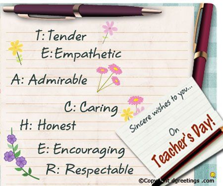 Teachers Day Wishes Images 4 Happy Teachers Day Message For Teacher Teachers Day Greetings