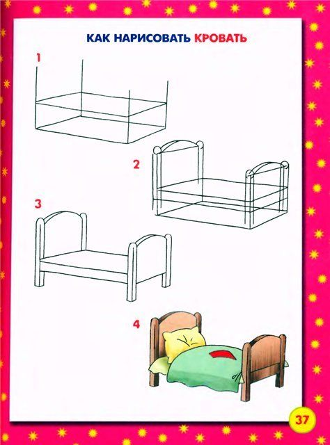Drawing Classes And Lessons For Kids Draw Our House Sofa Bed
