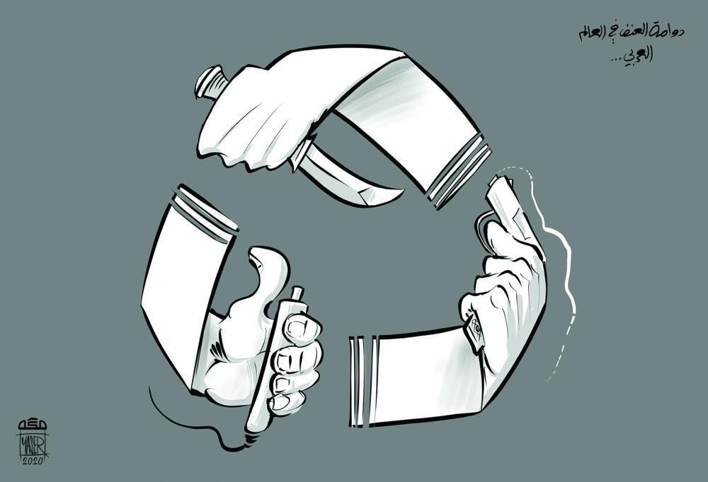 دوامة العنف في العالم العربي كاريكاتير صحيفة مكة Cartoon Fictional Characters Bart Simpson Bart