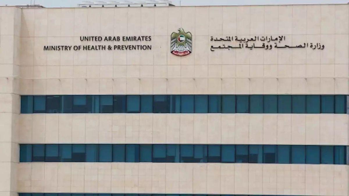 الخلايا الجذعية الاماراتية United Arab Prevention United Arab Emirates