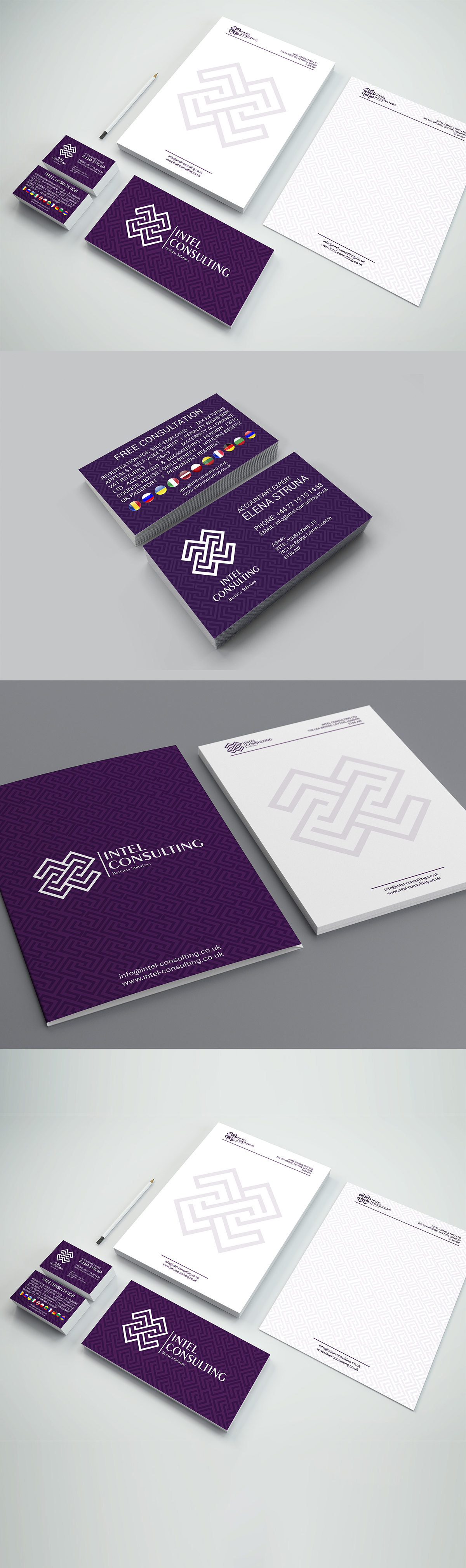 BRANDING OFFICE IDENTITY UI FOLDERS BLANKS BUSINESS CARDS CUPS ...