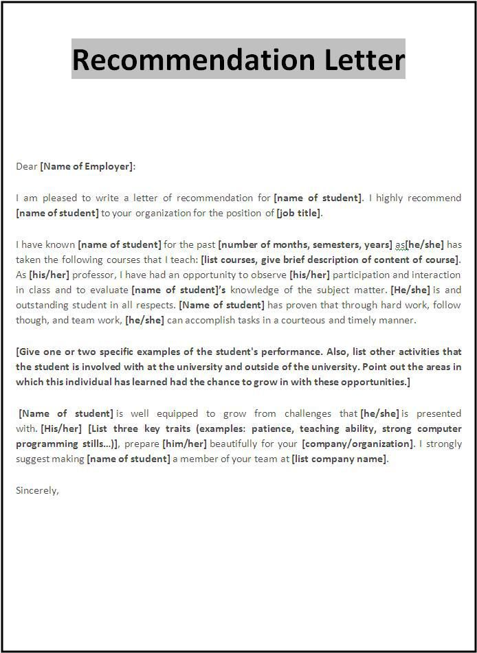 Recommendation Letter Template | letter of recommendation ...