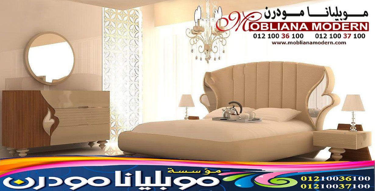 اثاث موبليانا مودرن ديكور تصميم غرف نوم ايكيا In 2020 Youth Bedroom Home Decor Furniture