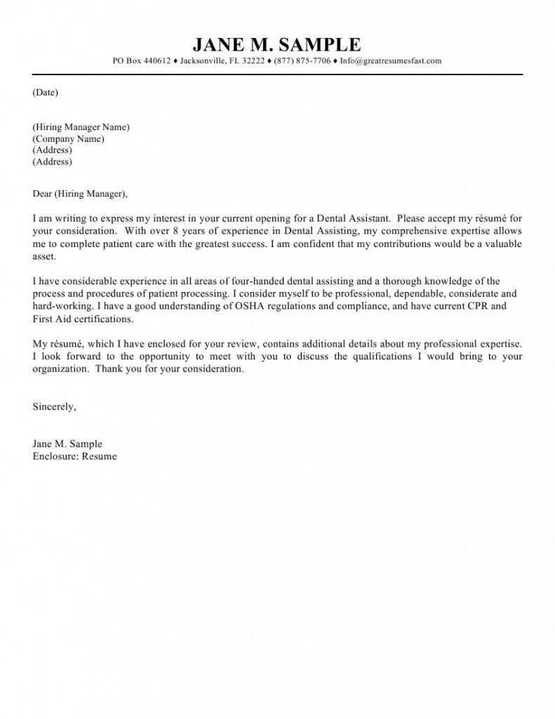 Administrative Assistant Cover Letter Example College Executive