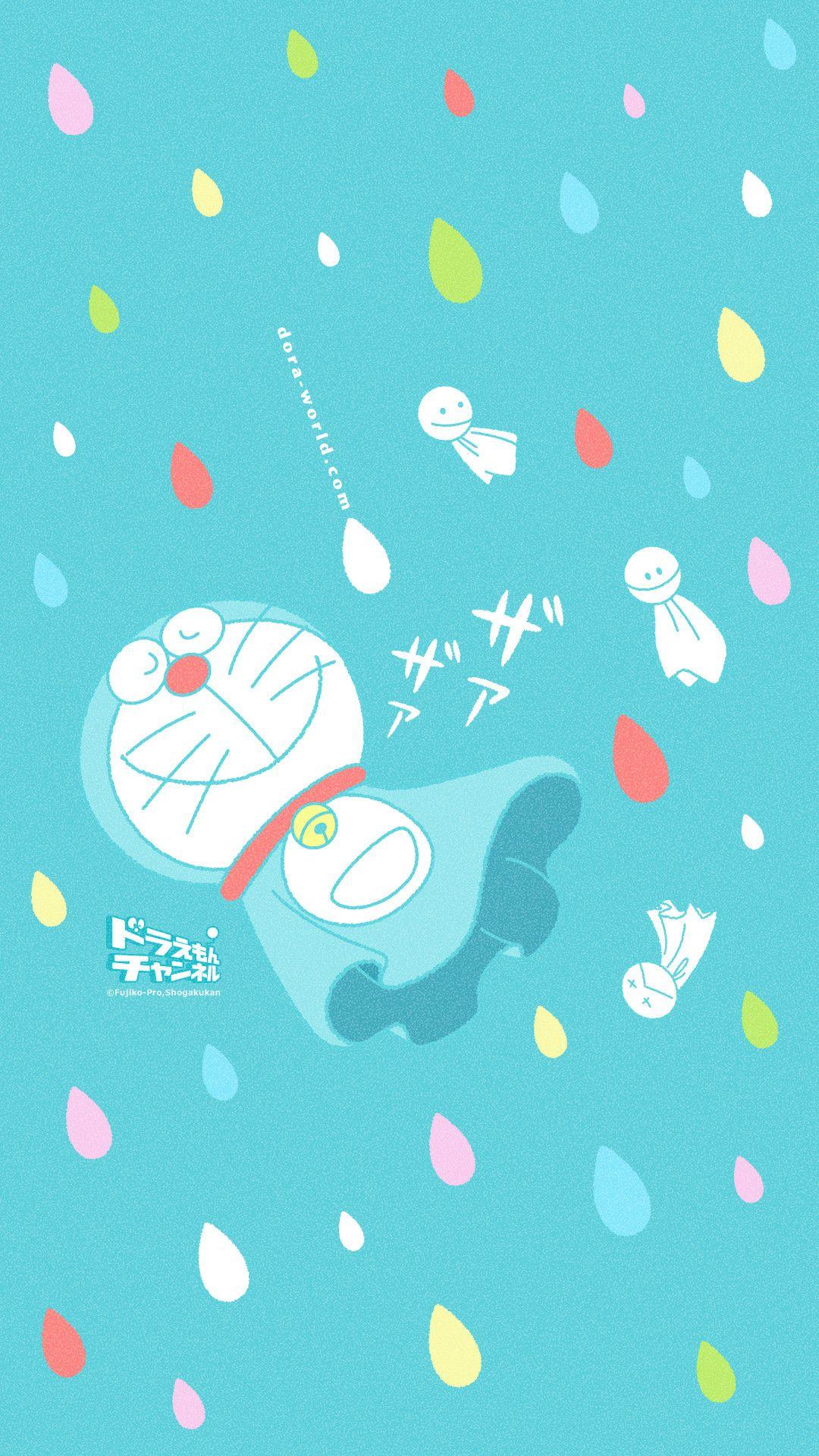 アニメドラえもんてるてる坊主ver Iphonexスマホ壁紙