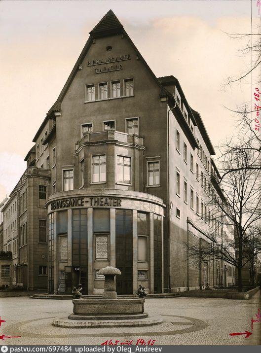 Kleines Schillertheater