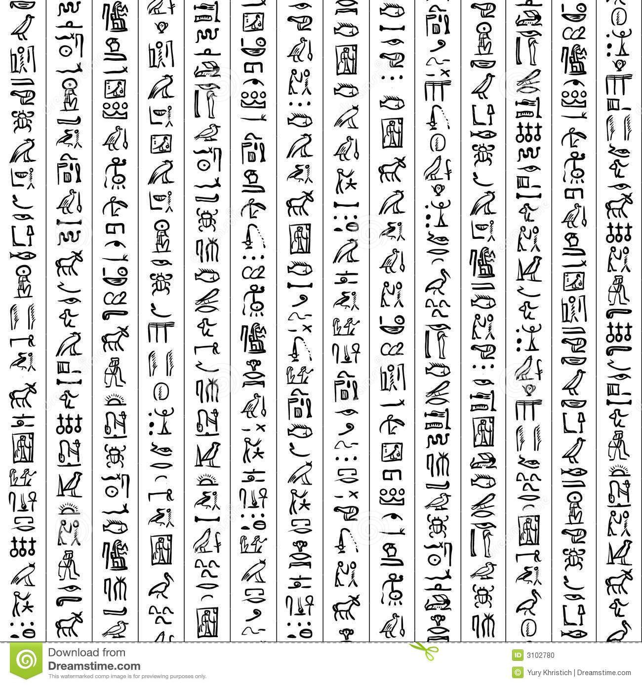 Egypt Hieroglyphs Stock Photo Image 3102780 Technology