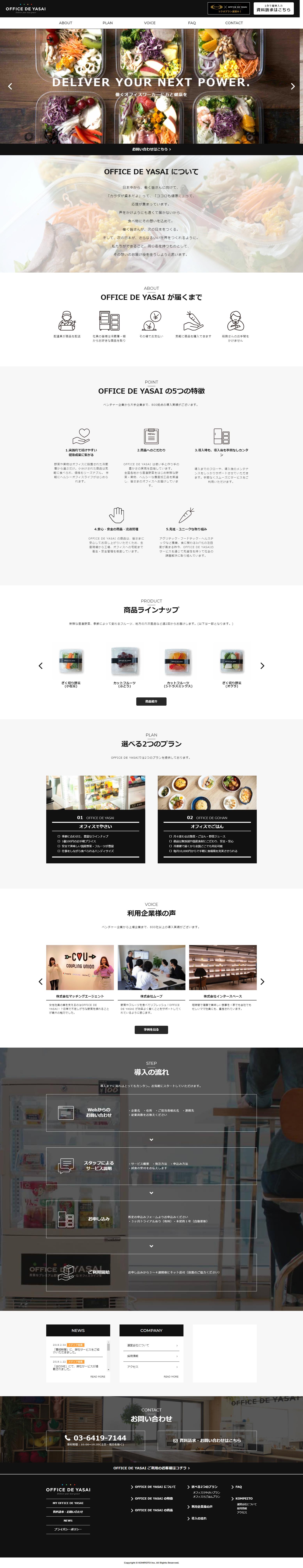 Website おしゃれまとめの人気アイデア Pinterest Mypanty Webデザイン デザイン 矯正歯科